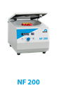 Picture of Laboratory Equipment NF 200 Centrifuge NF 200